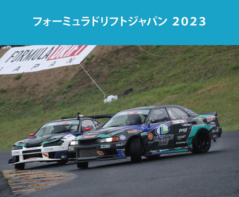 UCI公認国際自転車ロードレース NTN presents 2020 TOUR OF JAPAN